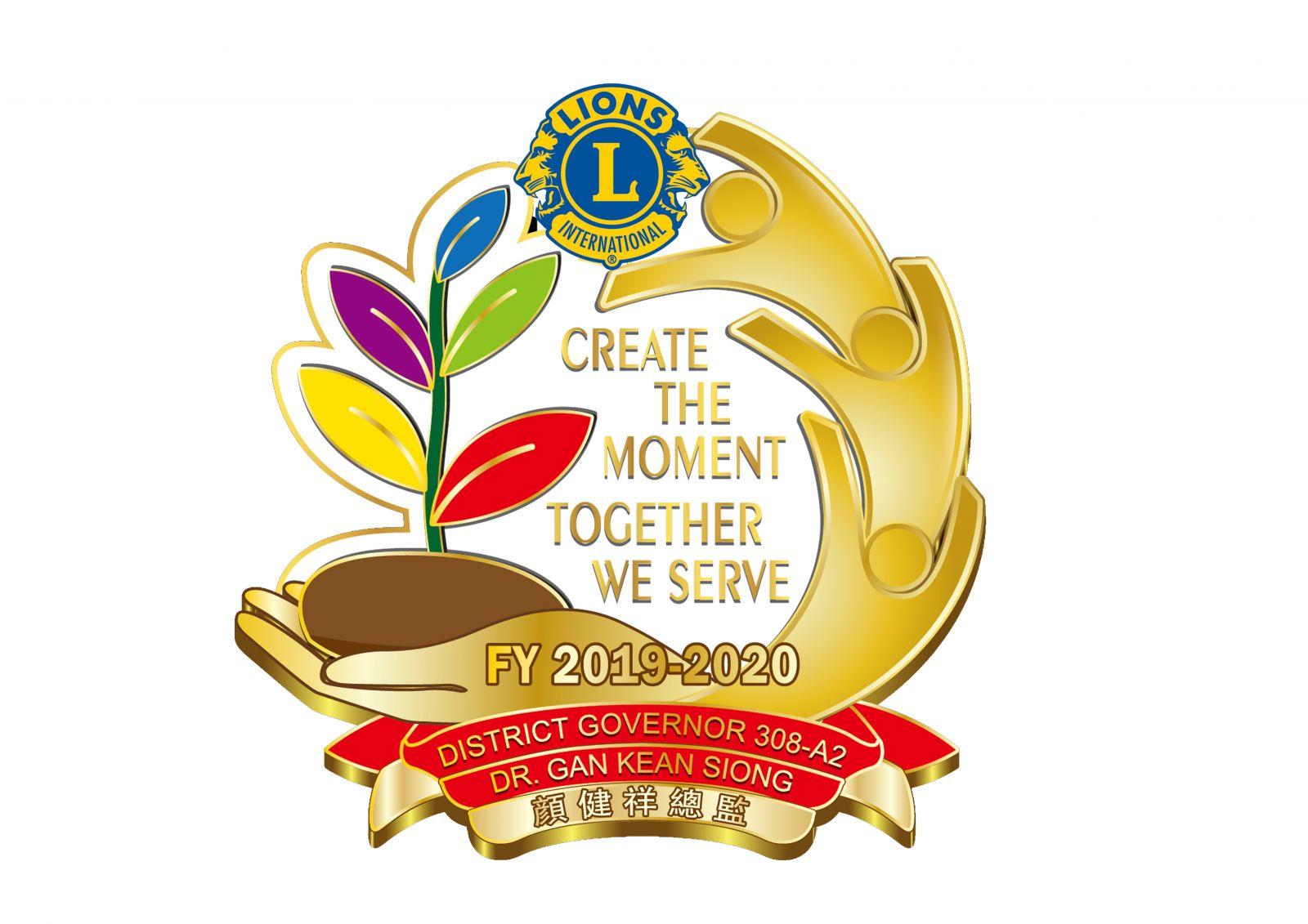 District Governor's Logo